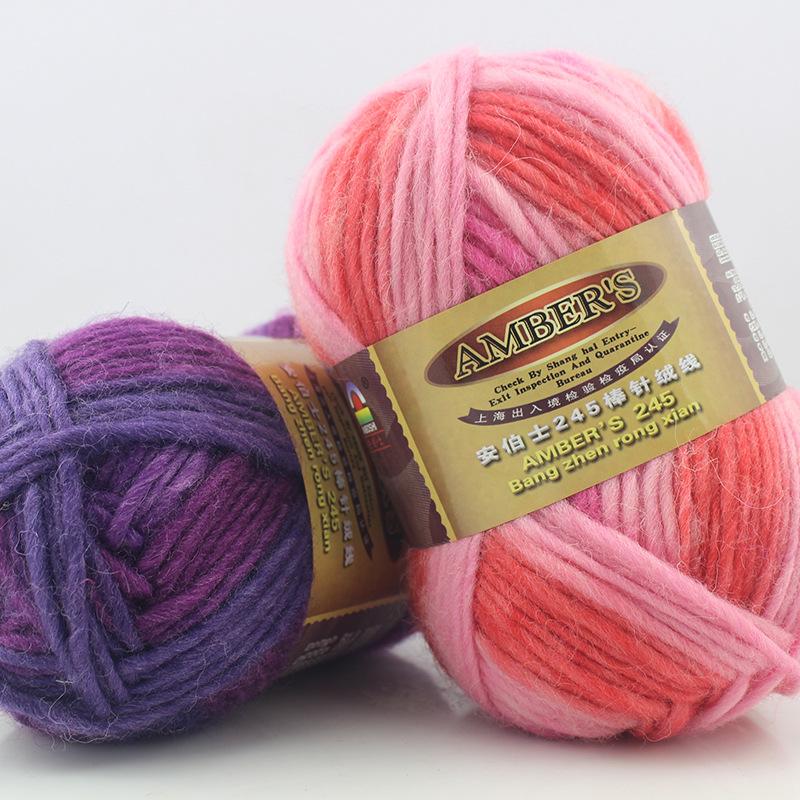 羊毛线 段染渐变色毛线 围巾帽子线 厂家特价批发
