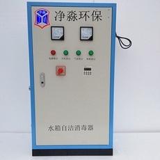 定州净淼SCII-5HB水箱自洁消毒器