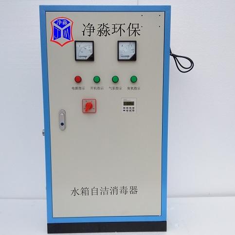 定州净淼SCII-10HB水箱自洁电子水解杀菌器