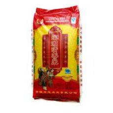 生产优质香米
