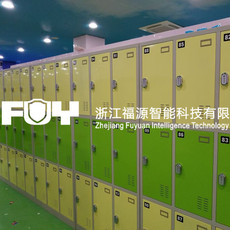 校园一卡通更衣柜及ICID卡联网寄存柜的功能-浙江福源