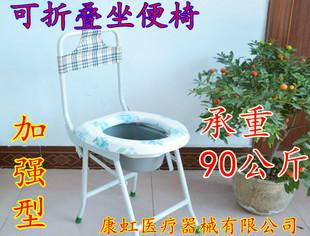 高档小便椅,老人坐便椅,座便器马桶 移动马桶 大便椅子 解便器