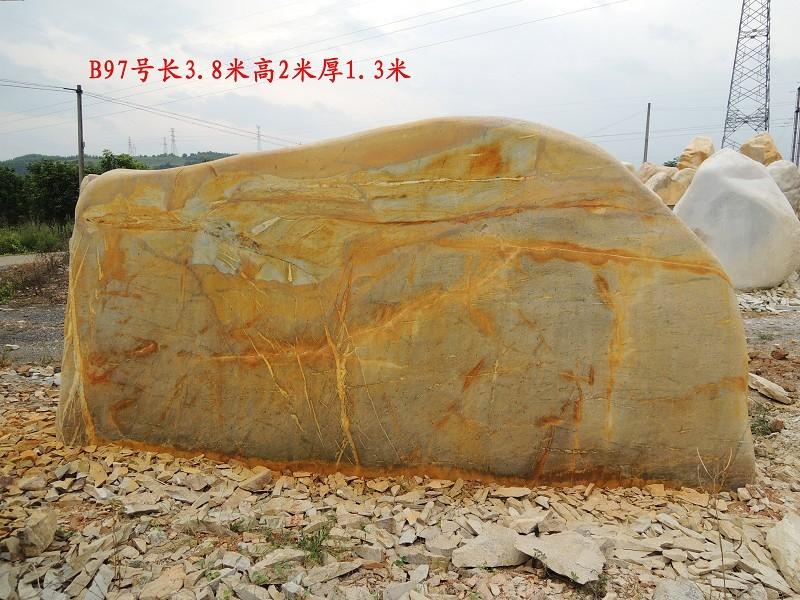厂家销售批发湖南江西景观石园林石黄蜡石