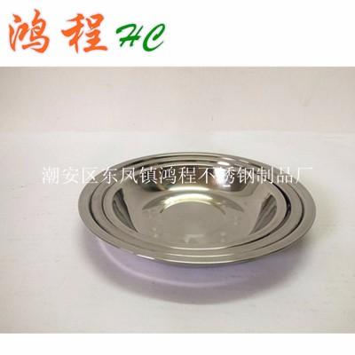 五金餐具批发不锈钢圆盘家用餐盘