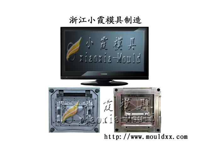畅销57寸电视机塑胶模具