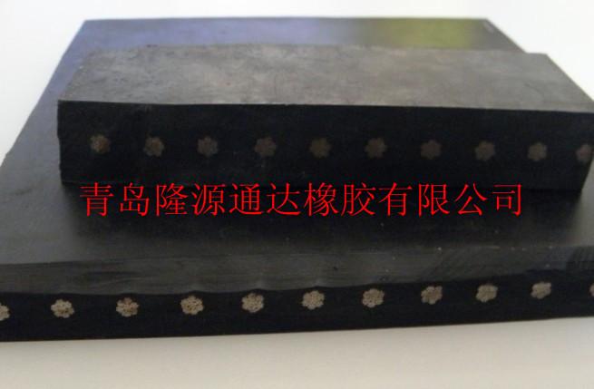 青岛钢丝绳输送带厂家钢丝绳输送带报价