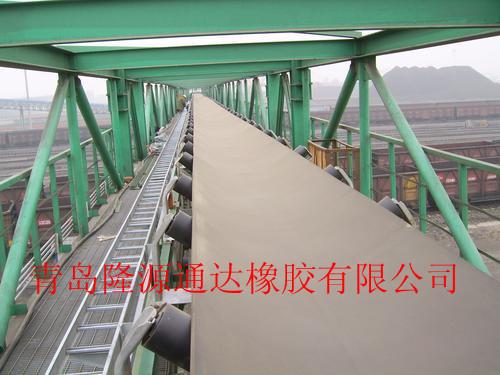 上海港口通用防撕裂钢丝绳输送带性能