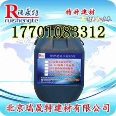 聚丙烯酸酯乳液厂家销售电话