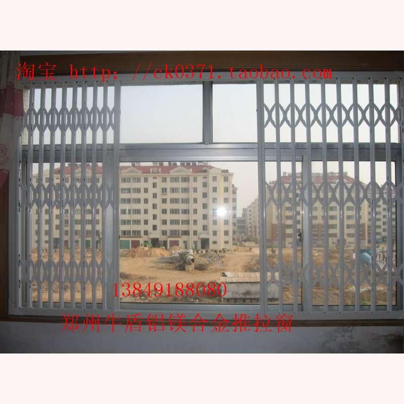 牛盾彩钢铝镁合金防盗窗52