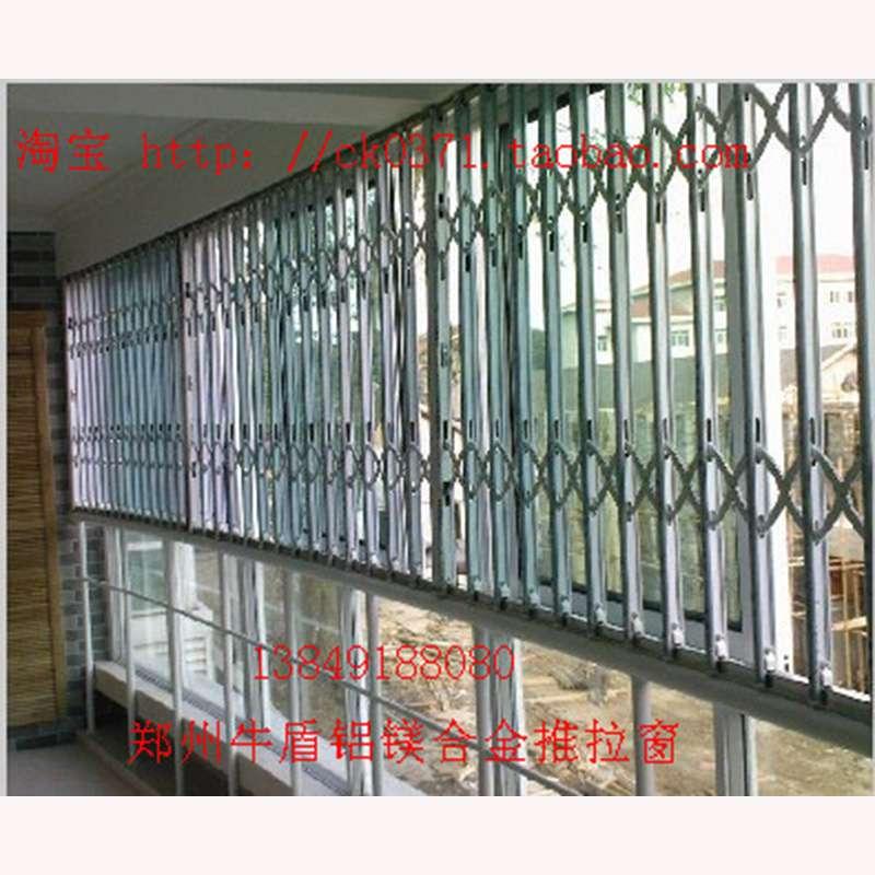 牛盾彩钢铝镁合金防盗窗43