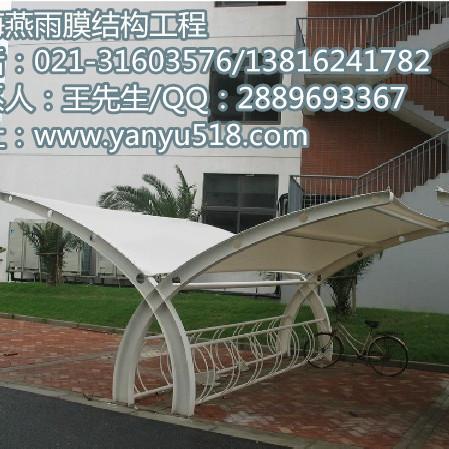 【产品安装】潍坊钢结构自行车车棚 膜结构电瓶车车棚