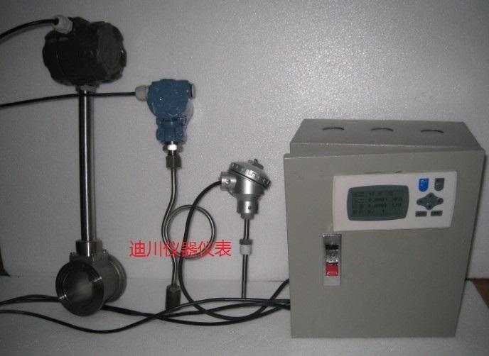 迪川牌蒸汽流量计,LUGB蒸汽流量计,广东广州蒸汽流量计厂家