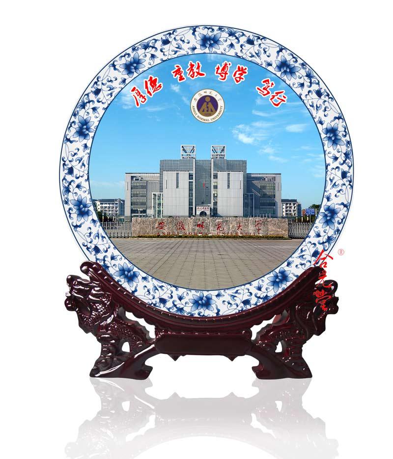 景德镇纪念盘定制 陶瓷纪念盘定制厂家