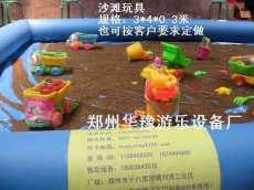 儿童沙滩乐园|沙滩玩具|决明子沙池批发