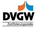 德国DVGW认证