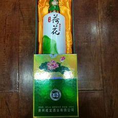 茅台镇酱香型53度荷花酒最新价格