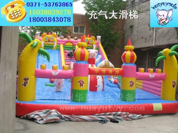 大型充气滑梯 儿童充气玩具 充气滑梯批发供应