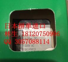 M5MV-04-R/K如铭牌M-System爱模隔离器转换器日本平行进口