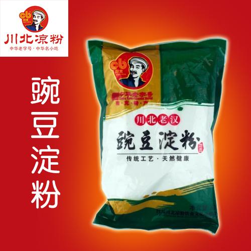 供应 川北凉粉   豌豆淀粉  300g  味道鲜美  批发供销