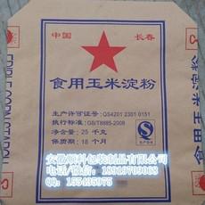 10-30kg牛皮纸包装袋,三层纸包装袋,多层纸袋,食品级包装袋,化工粉末产品专用包装袋,建材包装袋