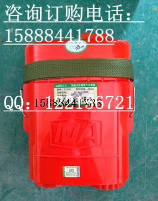 ZYX30/ZYX45/ZYX60/ZYX120压缩氧自救器