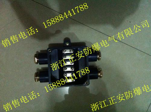 JHH-4JHH-4矿用本安型接线盒厂家直销