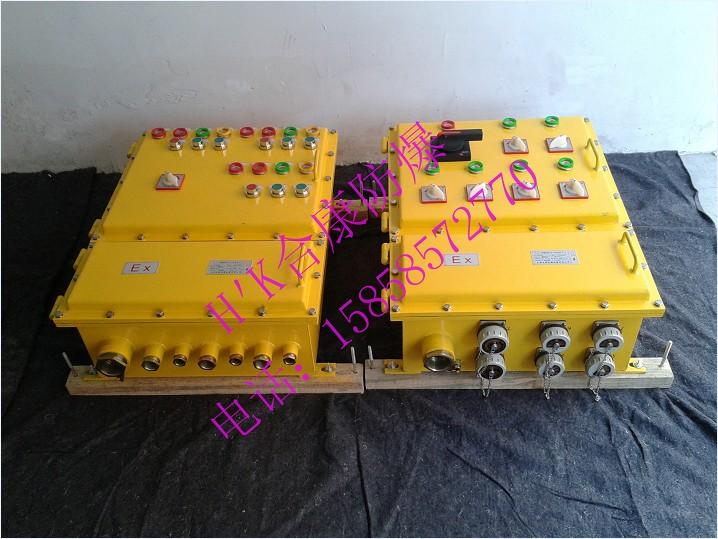 船用防爆接线盒|船用防爆接线箱|船用防爆箱厂家