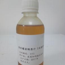 青柠檬浓缩汁美国原装进口浓缩果汁厂家直供13