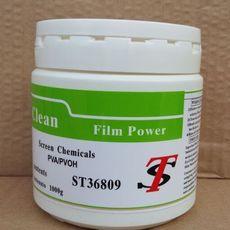 厂家批发三泰脱膜粉经济实用高效脱膜