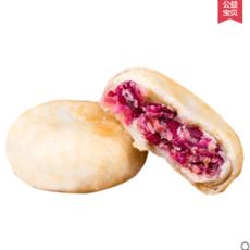 潘祥记鲜花饼400g云南特产玫瑰饼礼盒装食品糕点小吃零食