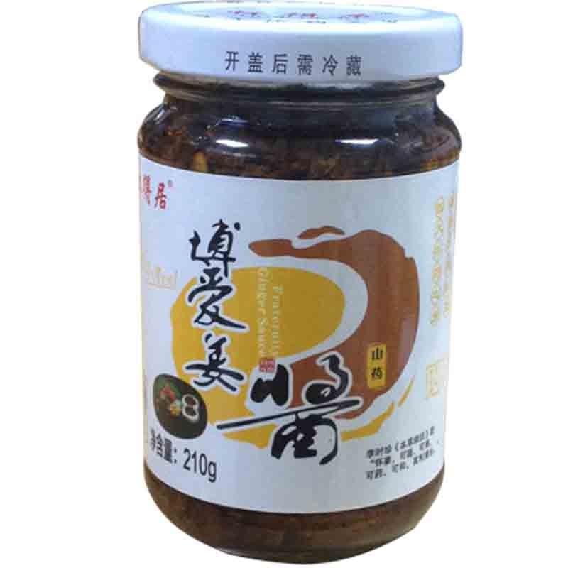 厂家生产销售美味的 猴头菇姜酱