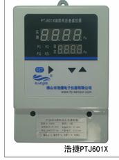 PID调整水压消防自控系统压差感应器的生产