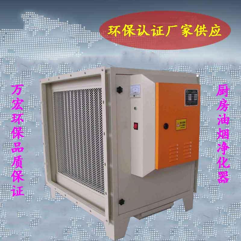 广东油烟净化器油烟净化机油烟净化设备油烟处理机厨房高效油烟净化设施价格