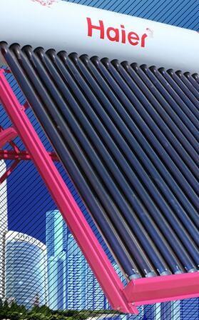 中国太阳能热水器交易网