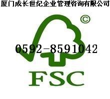 安徽FSC认证合肥蚌埠芜湖马鞍山阜阳黄山滁州淮北铜陵六安巢湖FSC认证