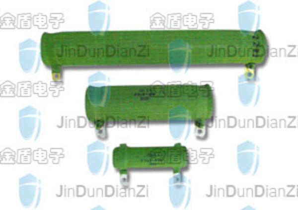 大功率被漆线绕电阻器RXG2系列 25w