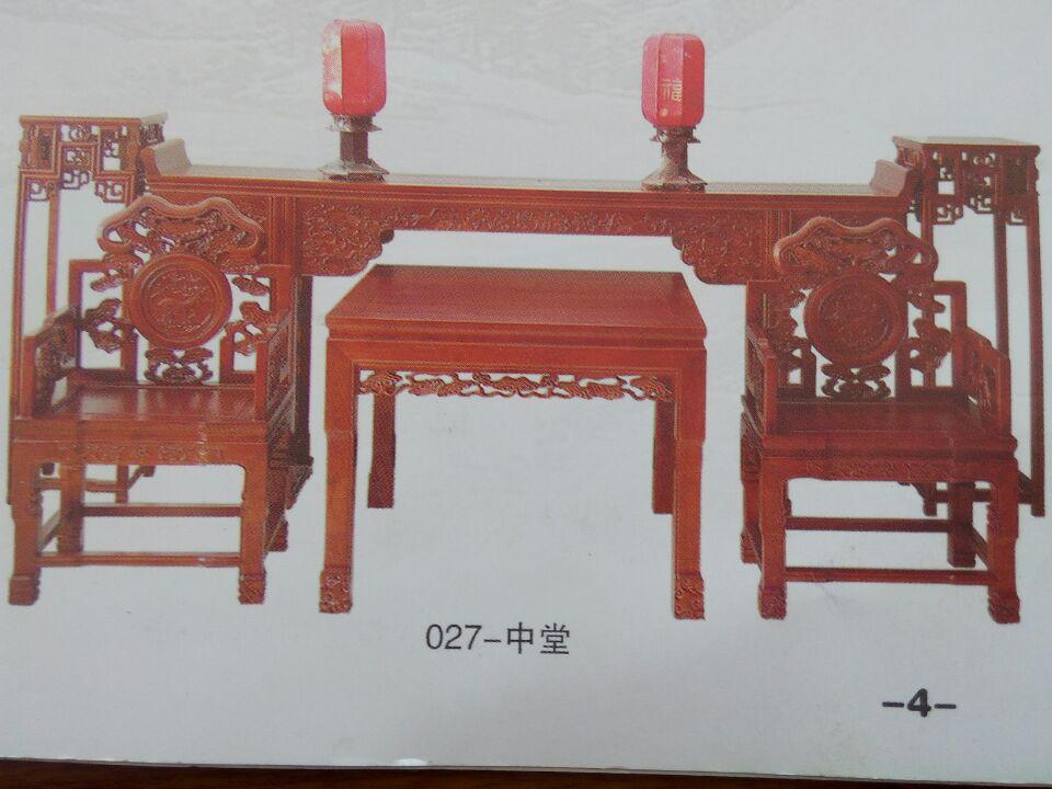 明清老榆木家具,老榆木中堂,仿古家具,实木家具批发定制-高唐古典工艺老榆木家具