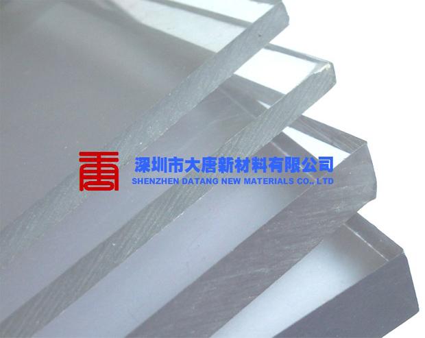 东莞大岭山耐候吸塑pc板、大朗折弯成型pc板、黄江pc板直销价格