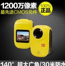 供应 高清数码摄像机 运动摄像机 迷你相机 照相机 行车记录仪 新款