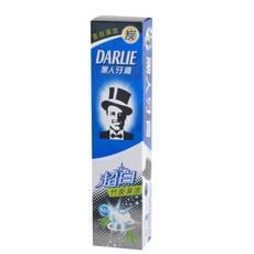 黑人竹炭系列牙膏洗漱用品广东货源供应全国超市地摊货到付款极速发货
