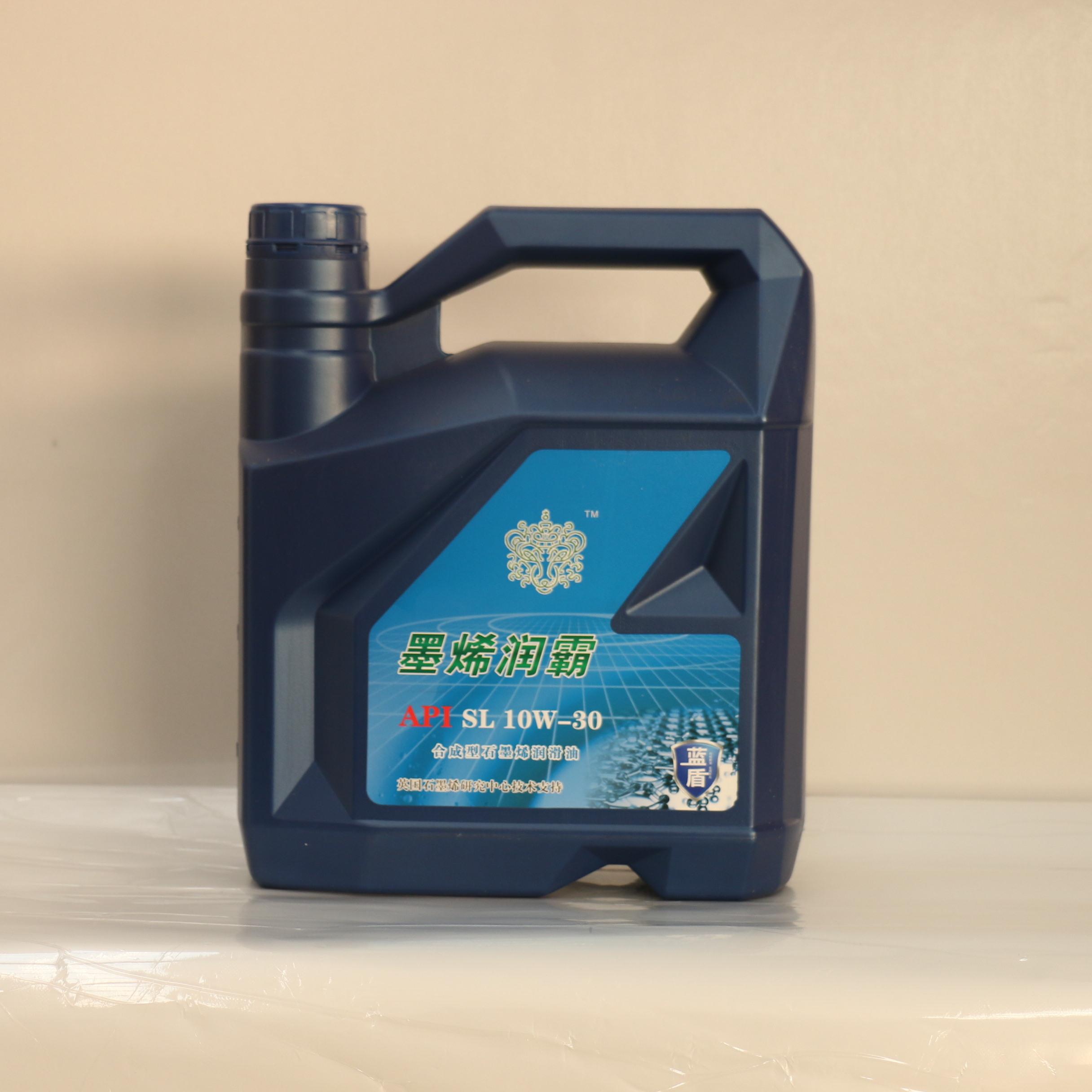 墨烯润霸 SL蓝盾 10W-30 汽车润滑油 节能减排 降低油耗 有效保护发动机