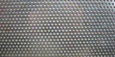 冲孔网-博润冲孔网-冷板冲孔网-冲孔网标准