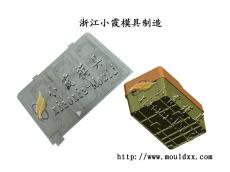 限量版电表箱模具小霞模具生产火表箱顶呱呱