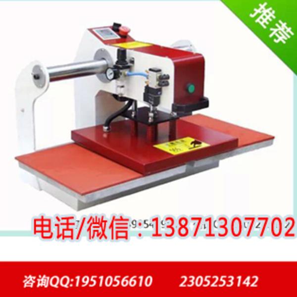 河南南阳衣服上印字印照片设备 信阳热转印烫画机价格