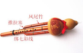 供应凤尾竹双音葫芦丝 绑七彩线 带不锈钢推拉塞