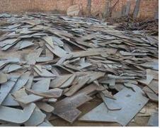 德昌 低锰低碳废钢