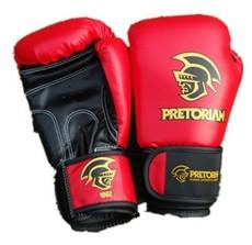 Pretorian 现货拳击手套 搏击散打拳套专业训练手套