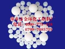塑料空心微球,实心塑料微球
