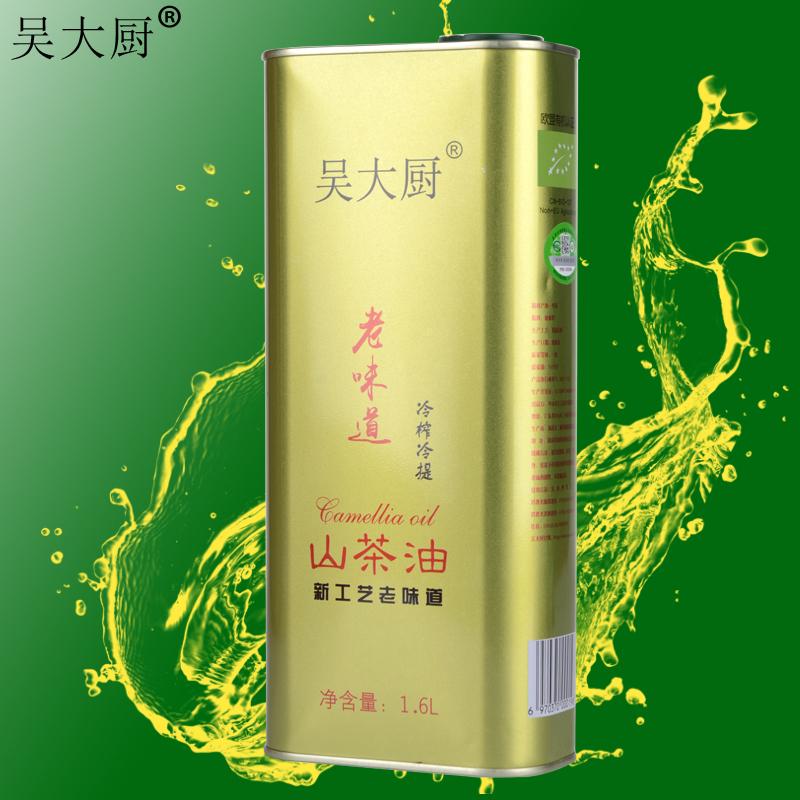 吴大厨山茶油野生茶籽油1.6L孕妇婴儿食用油月子油原香原味纯茶油