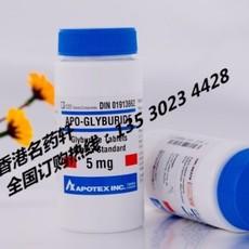 APO-GLYBURIDE降血糖专科药